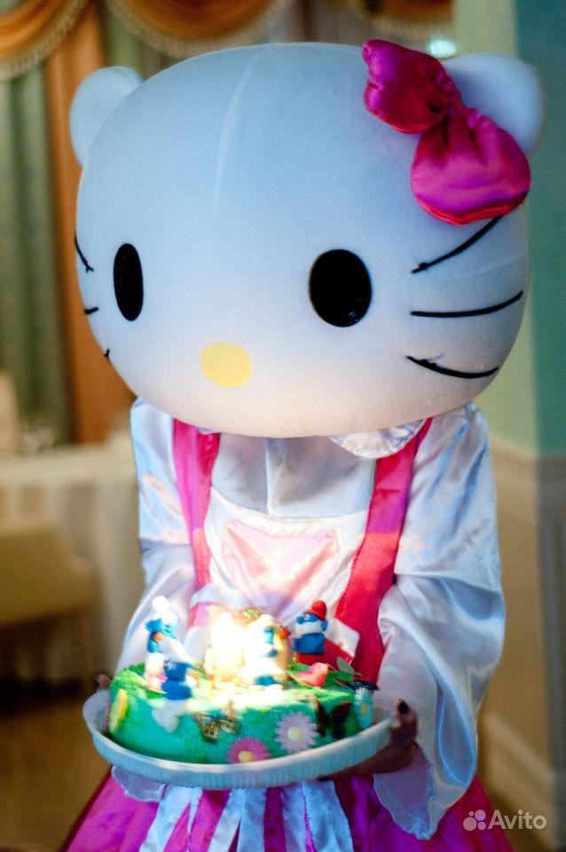 Экспресс поздравление с днем рождения ребенка екатеринбург