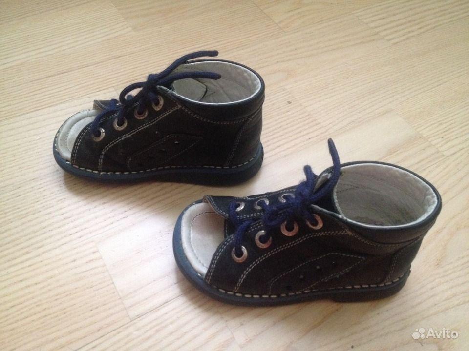 Купить ботинки коламбия