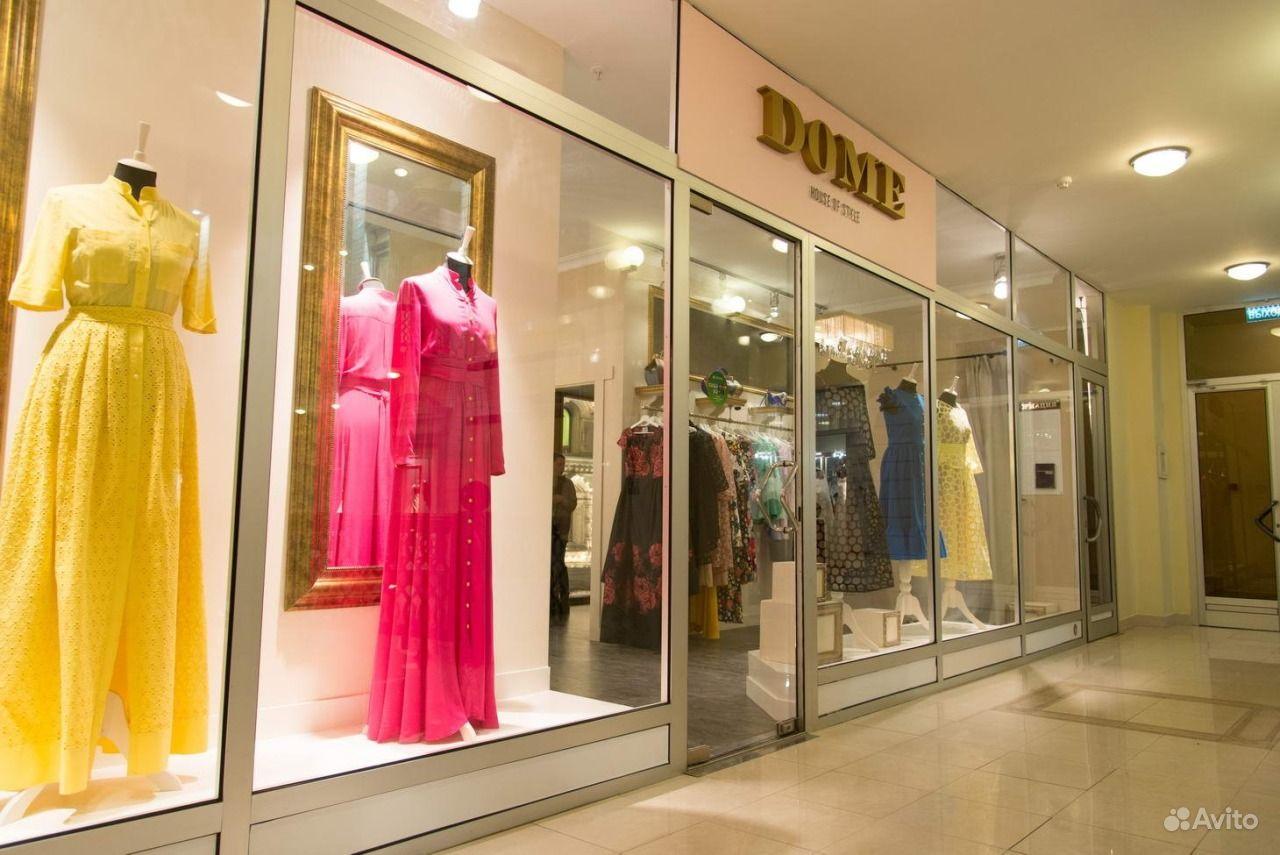Магазин Модной Одежды В Москве