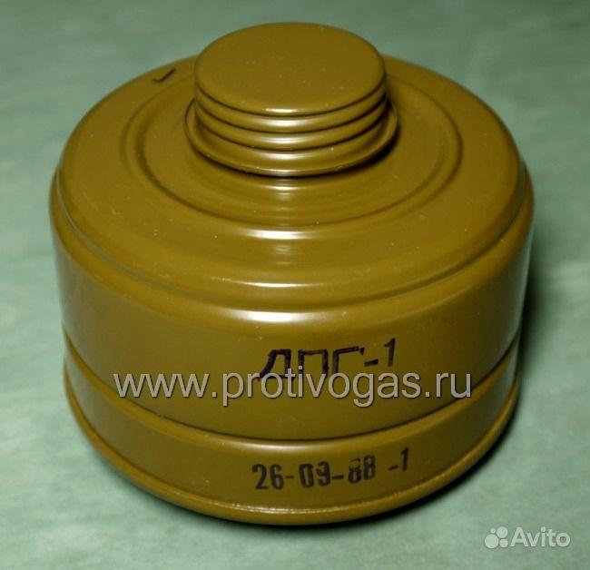 термобелье фильтрующие элементы к противогазам работает термобелье хитофайбером