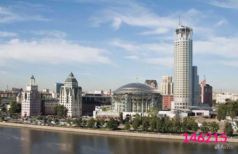 Сдам офисное помещение, 252 м.  Москва