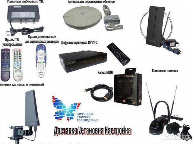 Как сделать кабельное тв в цифровой тв