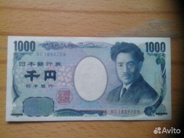 Банкнота 1000 йен Япония купить в Свердловской области на Avito