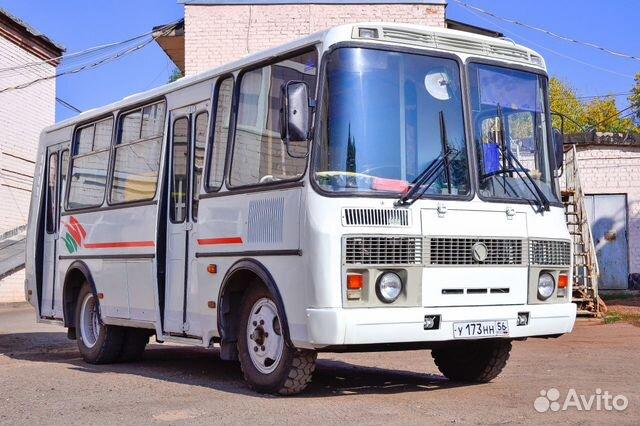 первого слоя купить автобус на авито ру в россии два вида одежды