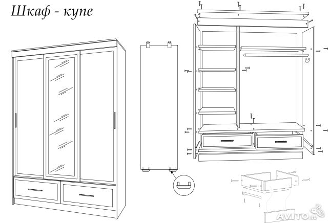 сборка шкафа-купе модерн