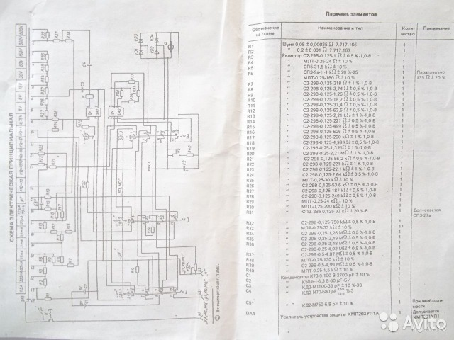 тестер Ц4354-М1 купить в
