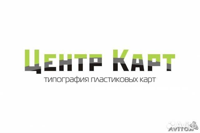 Карту заказать пластиковую mastercard Норильск
