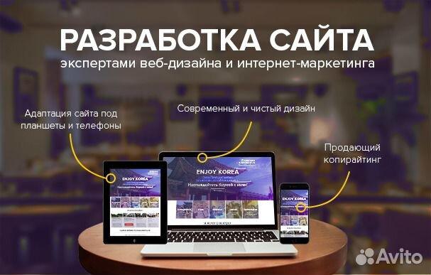 Создание веб дизайна сайта
