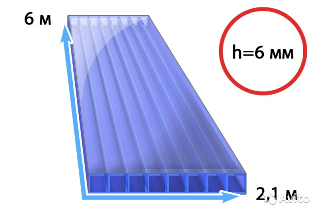 Папка attache 20 файлов-вкладышей а4, толщина 0,6 мм цвета в ассортимете