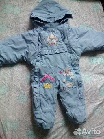 bynthytnмагазины детской одежды