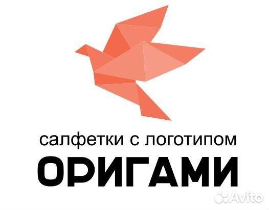 Оригами магнитогорск