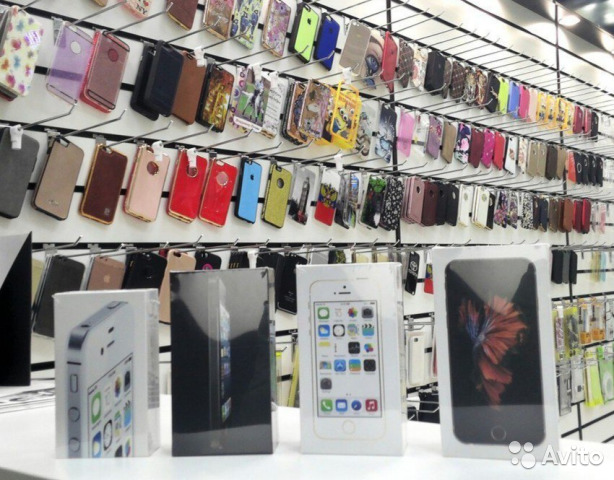5s store