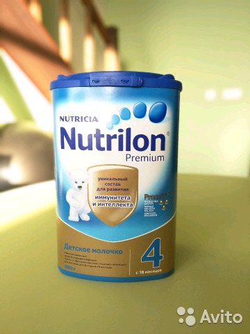 nutrilon 3 aanbieding