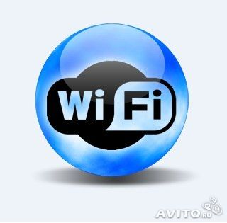Взлом wi Fi ключа программой Wi Fi Pirate 13 быстро и просто. .