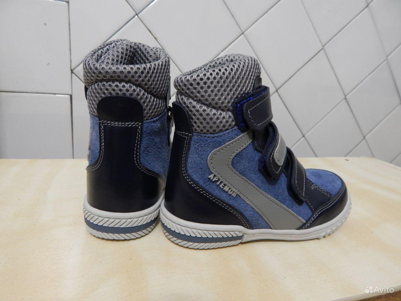 Лида куфар детская обувь