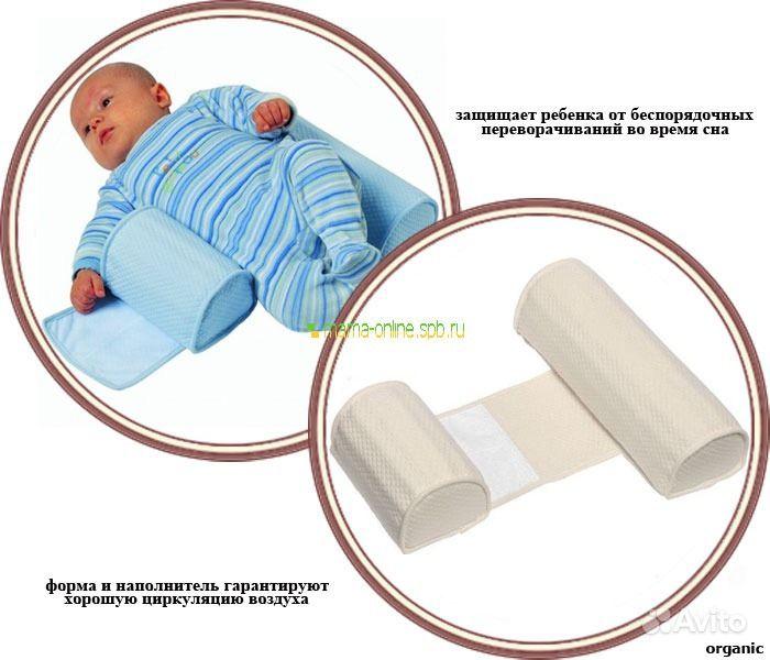 Позиционер для новорожденных своими руками