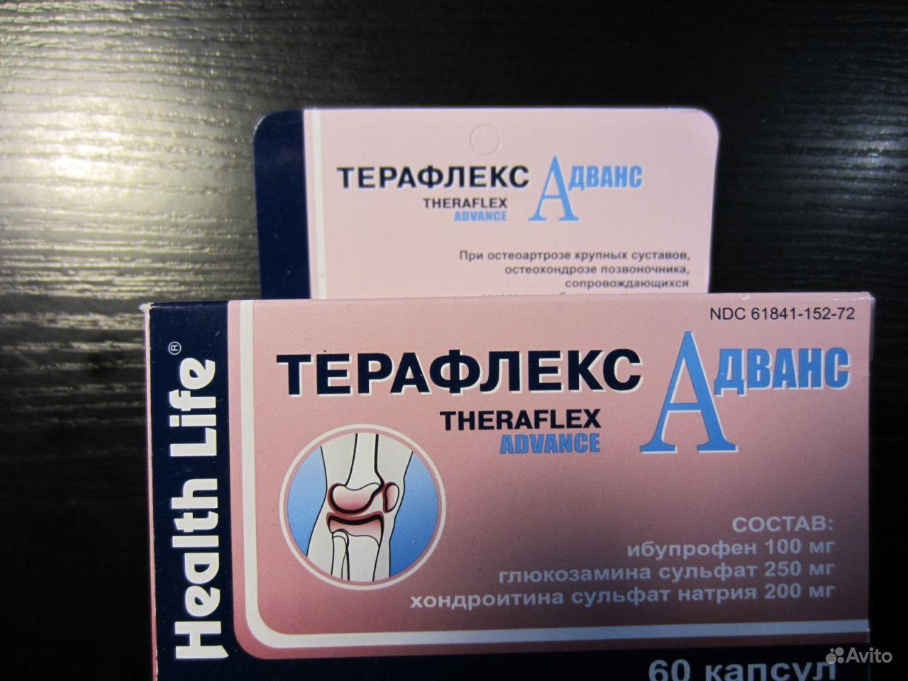 Воспаление десен лечение антибиотиками какими
