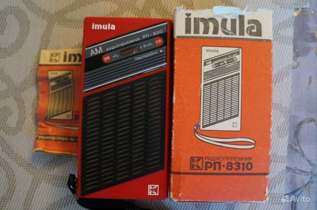 "Радиоприёмник ""Imula -8310"""
