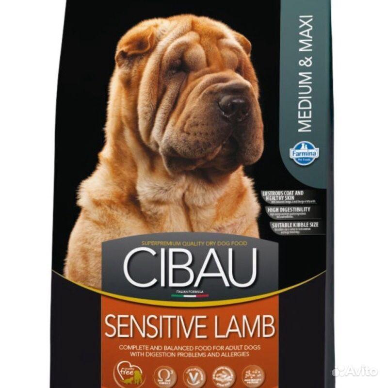 Farmina Cibau Sensitive Lamb Medium & Maxi корм дл