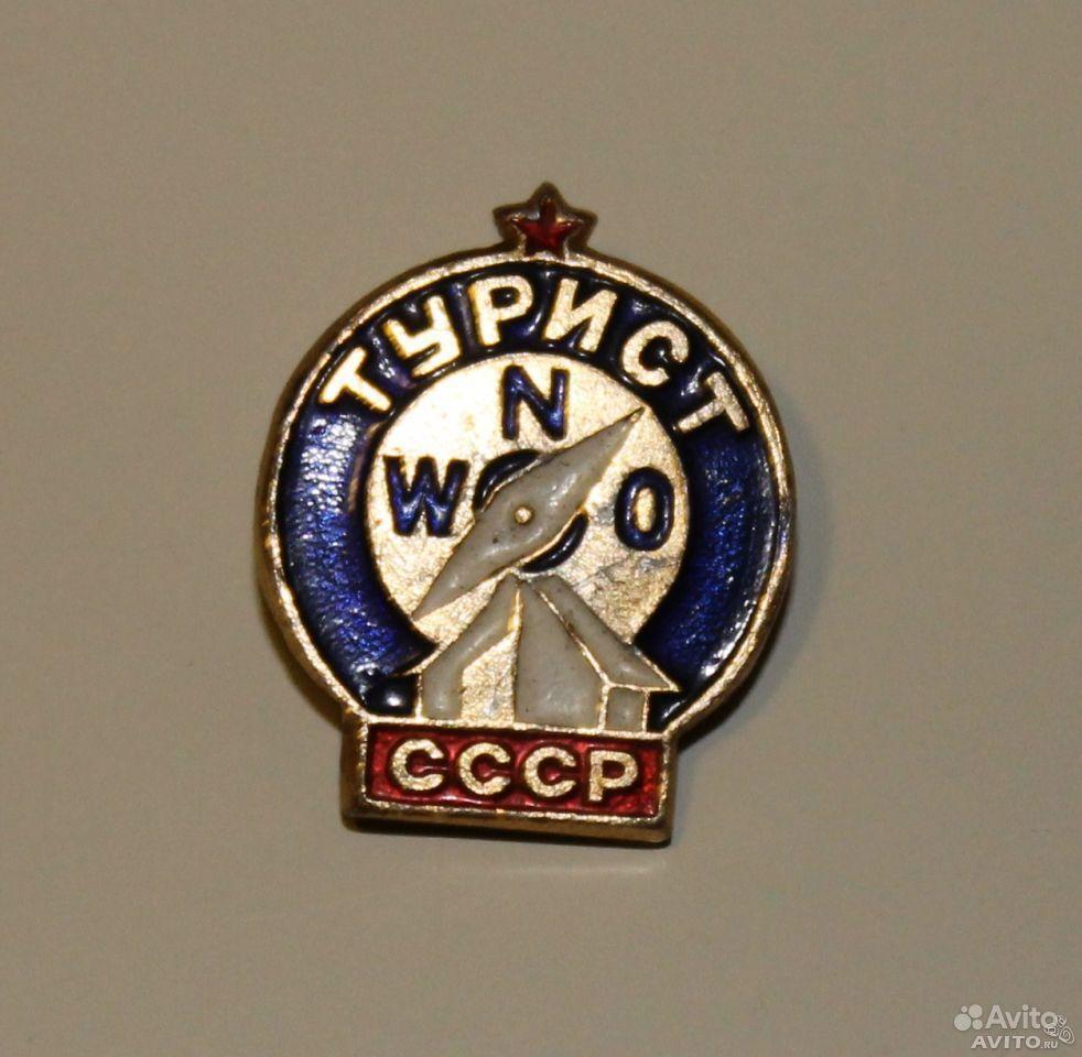 Значок турист ссср, бесплатные фото ...: pictures11.ru/znachok-turist-sssr.html