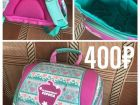 Рюкзак школьный 1-3 класс