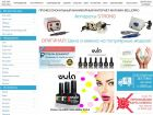 Интернет-магазин товаров для ногтевого дизайна