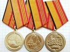 Медаль За Участия в Параде в День Победы, 70 и 75