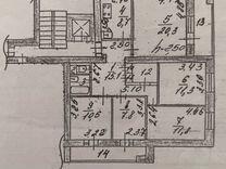 5-к. квартира, 98,3 м²,5/9 эт.