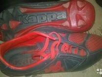 Футбольные бутсы Каппа б у 4c55ad21a43b3