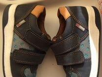 5f9722efd118 Купить одежду для мальчиков в интернете в Сызрани на Avito