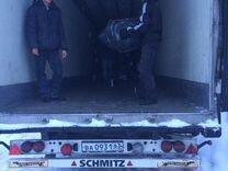 Грузчики, переезд, вывоз мусора — Предложение услуг в Пензе