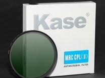 Светофильтр поляризационный Kase CPL II 67mm