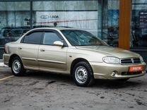 Kia Spectra, 2000 г., Казань