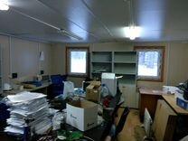Аренда офиса в кирове на авито Аренда офиса 30 кв Поляны улица