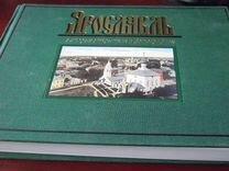 Ярославль в старых открытках и фотографиях альбом м искусство 1998