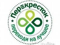 Кассир (наб. канала Грибоедова) — Вакансии в Санкт-Петербурге