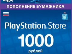 Карты Sony PSN RUS, USA в Севастополе