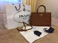 Магазин Prada - каталог одежды, официальный сайт и адреса
