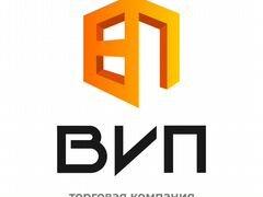Подать объявление бесплатно в тюмени 72 свежие вакансии доска объявлений для форума invision power board