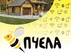 Wi-FI скоростной интернет Тв 4G-3G