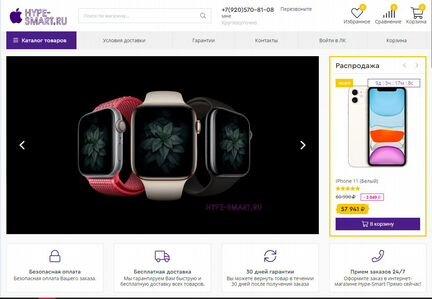 Официальный Сайт Магазин Эпл Авито Белгород