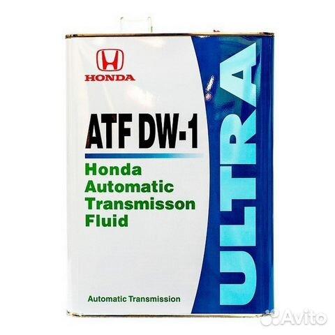 honda atf dw-1 екатеринбург