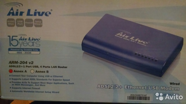 AIRLIVE ARM-204 WINDOWS 10 DRIVERS