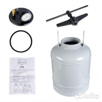 Автоклав для консервирования продуктов купить самогонный аппарат в домашних условиях