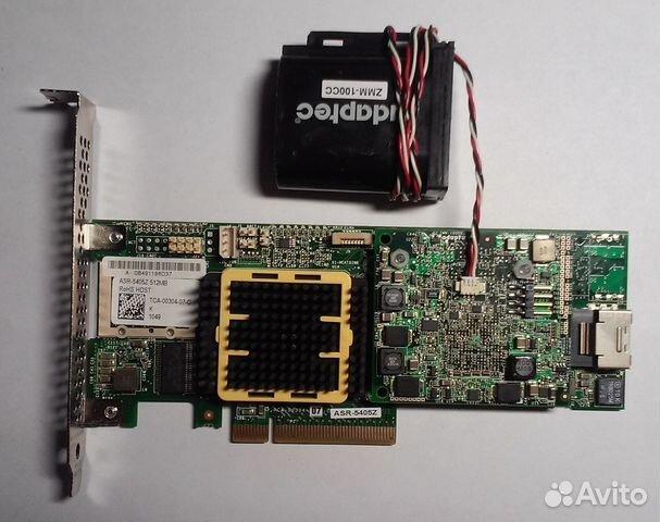ADAPTEC 5405Z WINDOWS 7 64BIT DRIVER