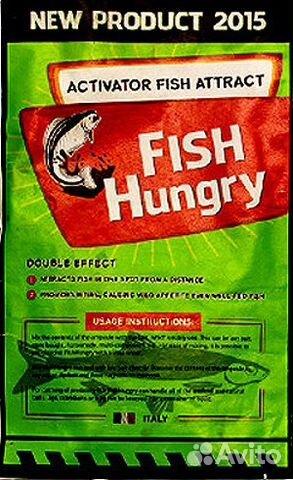 активатор клева голодная рыба купить в москве