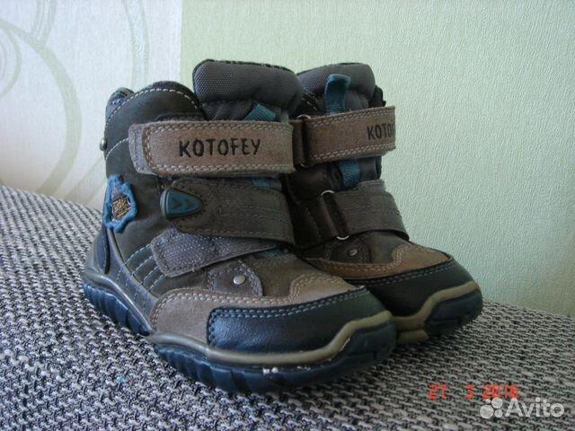 Зимние ботинки woopy orthopedic 1553