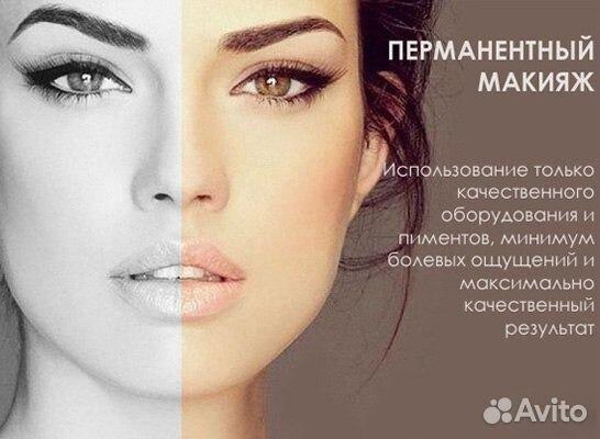 Перманентный макияж (татуаж). Показания. Противопоказания 48