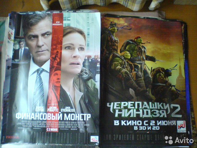«Молодежная Метро Кино» — 2000