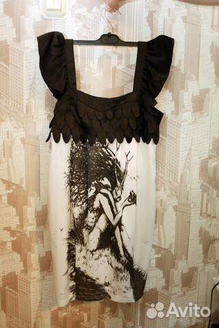 Купить платье на авито в стерлитамаке